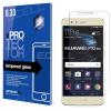 xprotector.jp Huawei P10 Lite Xprotector kijelzővédő üveg Tempered Glass 0.33 9H