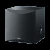 Yamaha NS-SW 100 BL mélysugárzó