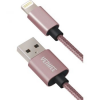 YENKEE YCU 601 RE USB kábel 1m, Rose Gold (45011353)