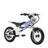 """Yotsuba Moto Yotsuba Meow 12"""" mini elektromos gyerekmotor, fehér"""
