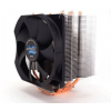 Zalman CNPS11X PERFORMA PLUS CPU-Hűtő (CNPS11X PERFORMA PLUS)