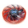 Zalman CNPS2X Mini-ITX CPU Hűtőventillátor (CNPS2X)