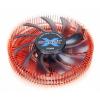 Zalman CNPS2X processzor hűtő