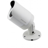 ZoeLink ZL803-2MP IP kamera, Full HD, 1920x1080p, WiFi, 20m IR, IR-CUT, H.264, FTP, Ingyenes DDNS, IP66