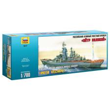 Zvezda Model Kit hajó 9017 - Nagy Pjotr orosz csatatörő (1: 700) hajó