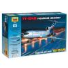 Zvezda TUPOLEV TU-154М AIRLINER polgári repülő makett Zvezda 7004